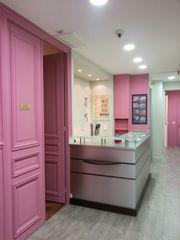 Centre Médecine Esthétique - Épilation Laser